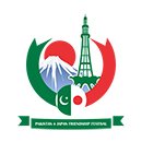 Pakistan & Japan Friendship Festival